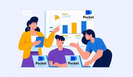 كيف تبدأ تداول Pocket Option في عام 2021: دليل خطوة بخطوة للمبتدئين